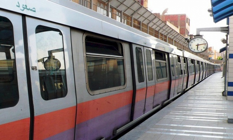 مترو الانفاق : فتح محطة السادات وتشغيلها بشكل طبيعى