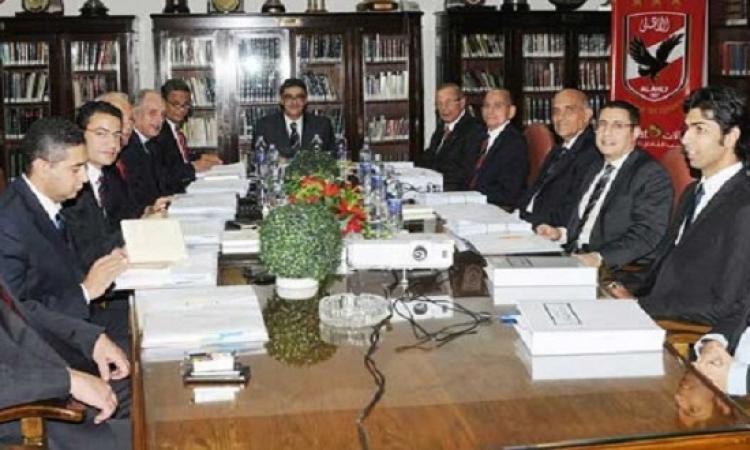 القضاء الإدارى يرفض استشكال حل مجلس إدارة الأهلى