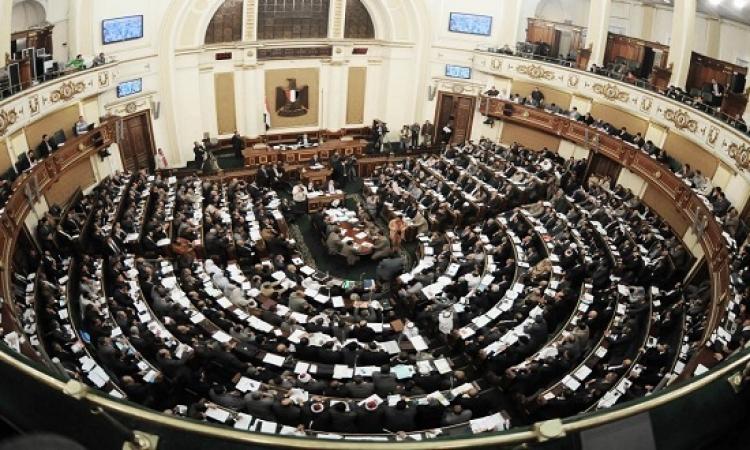 بدء الجلسة الإجرائية للبرلمان والنواب يؤدون اليمين الدستورية