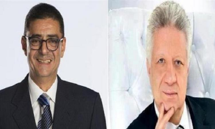 قناة أبو ظبى الرياضية: الصلح بين مرتضى منصور ومحمود طاهر