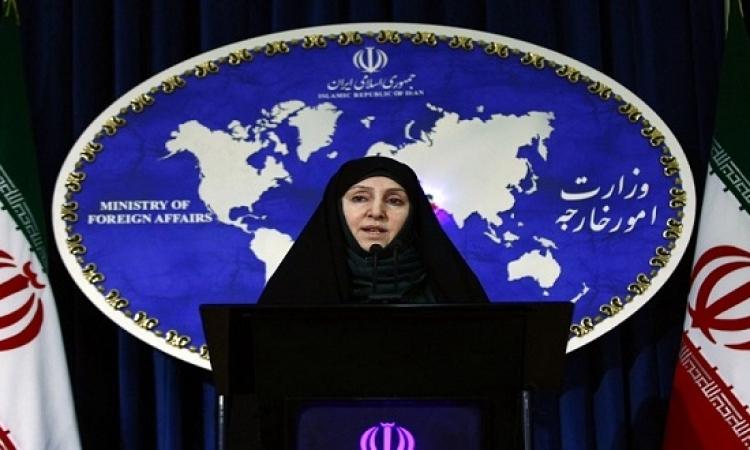أفخم .. أول سفيرة ايرانية فى الخارج .. التطور الطبيعى للايرانيات !!