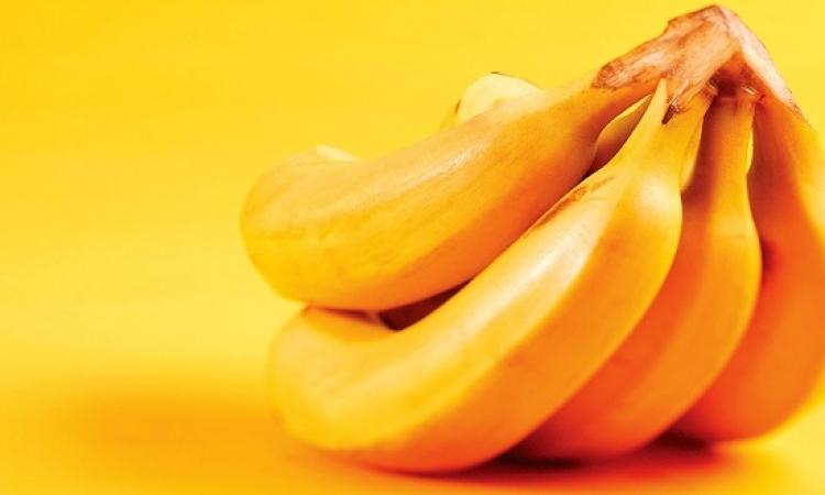 قشر الموز .. كنز خفى يعالج السمنة