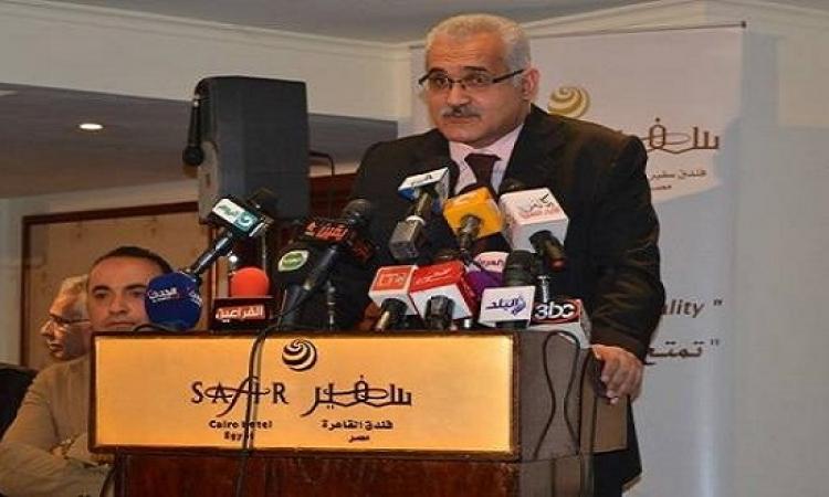 """بالفيديو .. انسحاب """"نداء مصر"""" من المرحلة الثانية للانتخابات البرلمانية"""