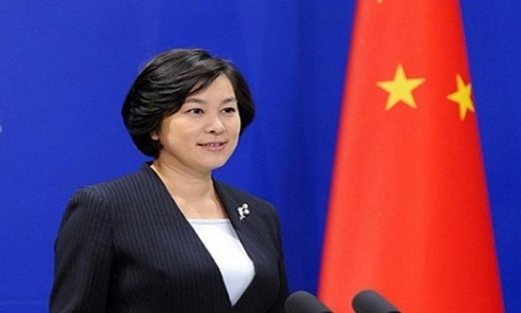 الصين تتهم الكونجرس الأمريكى بالتحامل وتوجيه الاتهامات الباطلة