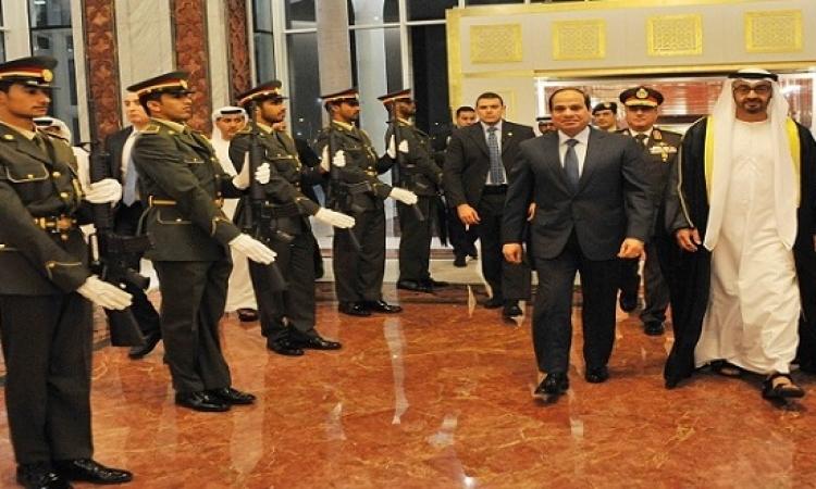 السيسى يصل الإمارات فى بداية جولة خارجية تشمل الهند والبحرين