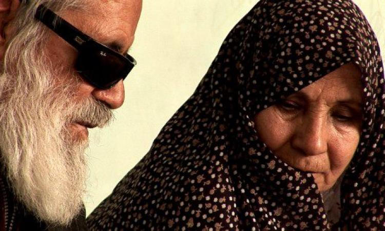 حكاية المرأة الجميلة وزوجها الأعمى