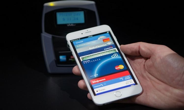 أبل تطلق نظام الدفع بهواتف آى فون فى الولايات المتحدة