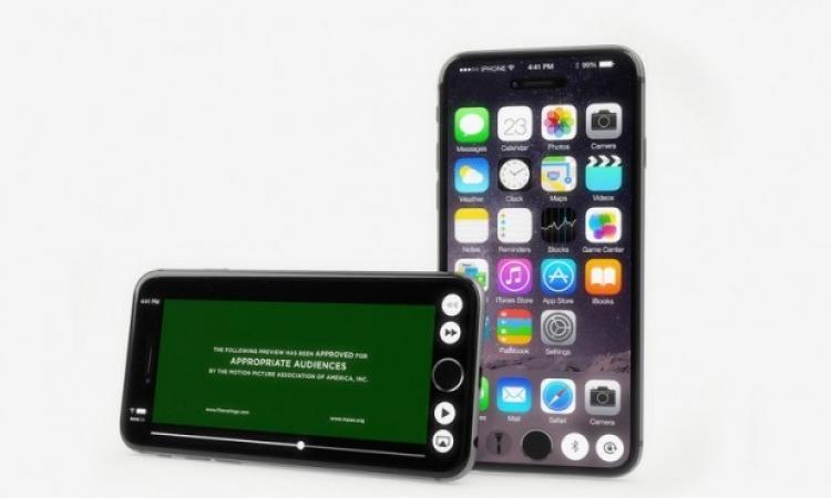 """حيلة بسيطة لزيادة مساحة ذاكرة هاتف """"آي فون"""""""