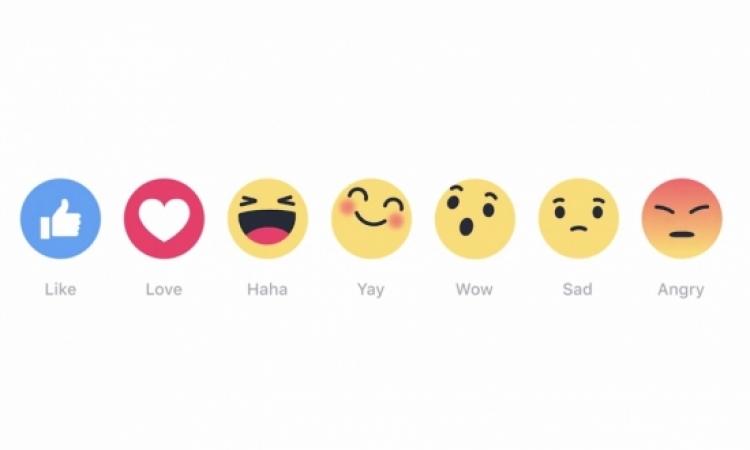 بالفيديو .. تعرف على زر Like الجديد فى الـ Face Book