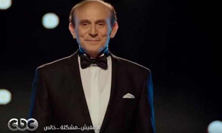 """بالفيديو.. إعلان محمد صبحى..""""طلع مسروق""""!!"""