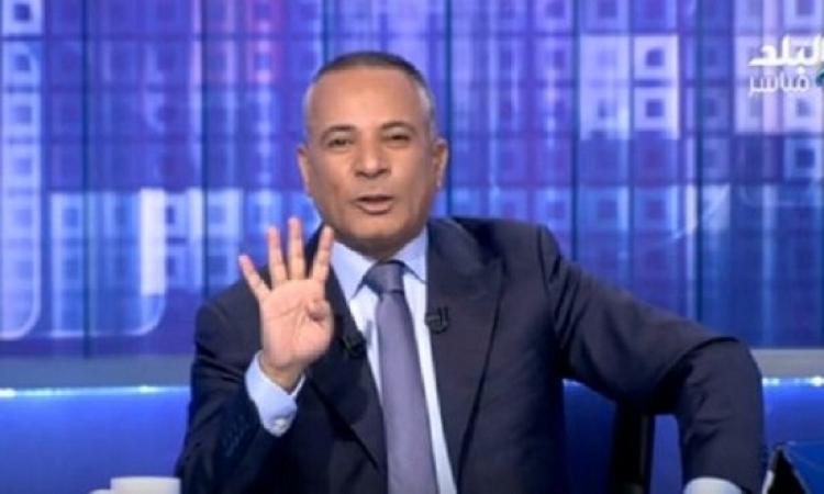 بالفيديو .. أحمد موسى يشير بعلامة رابعة ويطالب المصريين برفعها !!