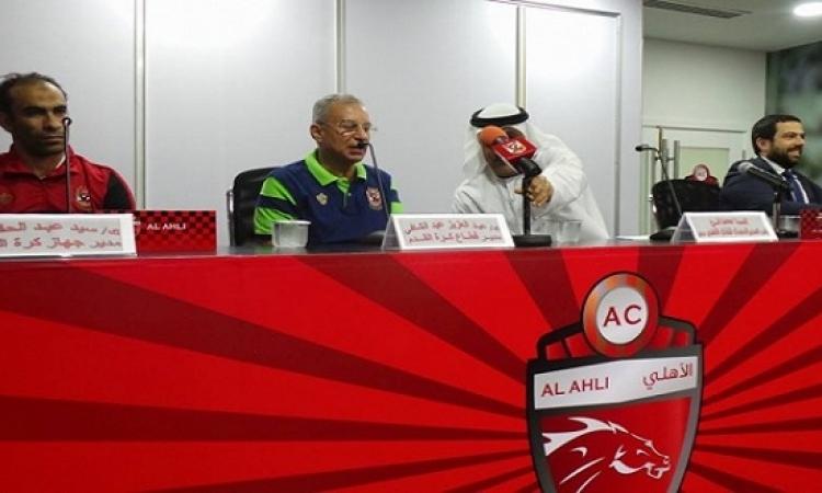 عبد الحفيظ : سعداء باقامة معسكرنا فى الامارات