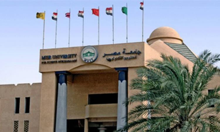 جامعة مصر تستضيف نجوم الإعلام وعمدائه لوضع رؤية مستقبلية لدور الإعلام فى الانتخابات النيابية