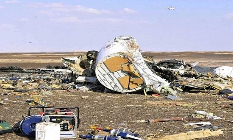 المخابرات الأميركية تستبعد الإرهاب فى حادث تحطم الطائرة الروسية