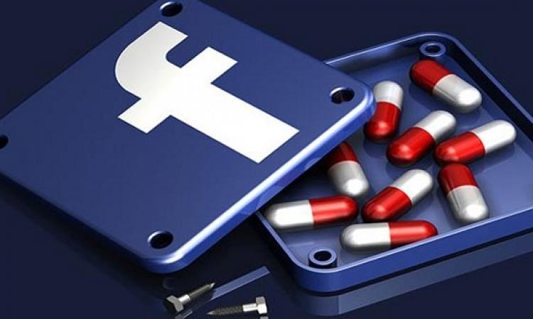 طرق تجنبك الطاقة السلبية للفيس بوك