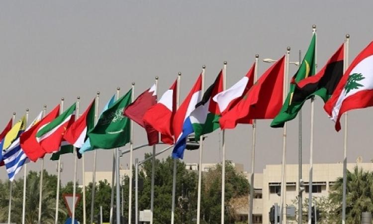 القمة العربية اللاتينية تواصل اعمال يومها الثانى .. وتوافق على بيان الرياض الختامى