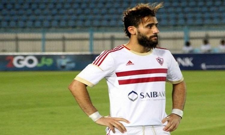 رسمياً .. الزمالك يغرم باسم مرسى 350 ألف جنيه