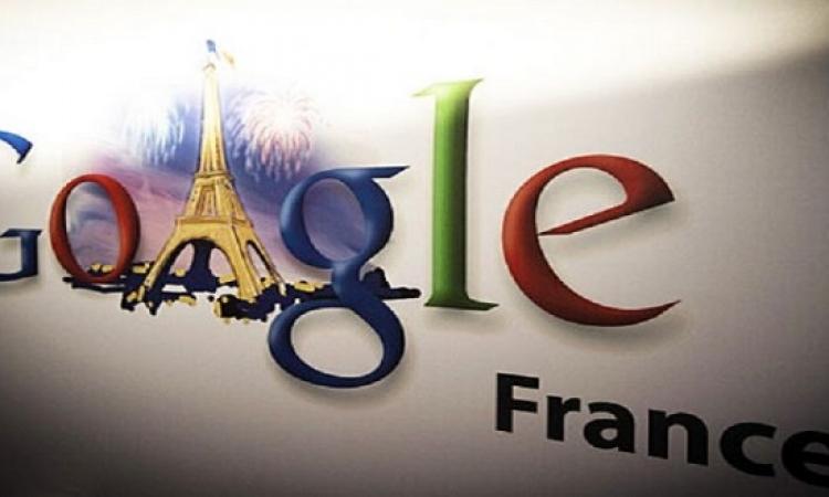 مواقع التواصل الاجتماعى تتعاطف مع باريس