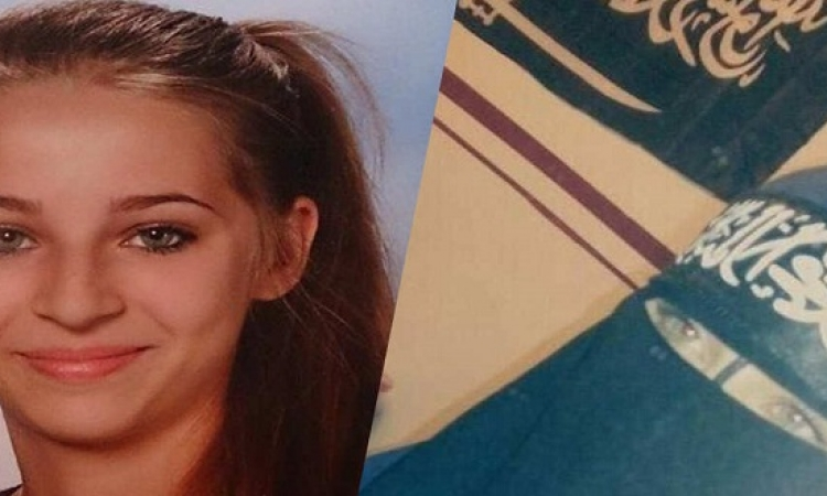 تفاصيل قتل داعش لفتاة البوستر النمساوية !!