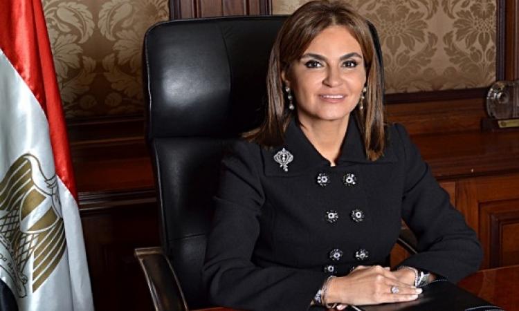 سحر نصر توقع اتفاقية مع «المنحة السعودية» لدعم الشركات الناشئة بـ 250 مليون