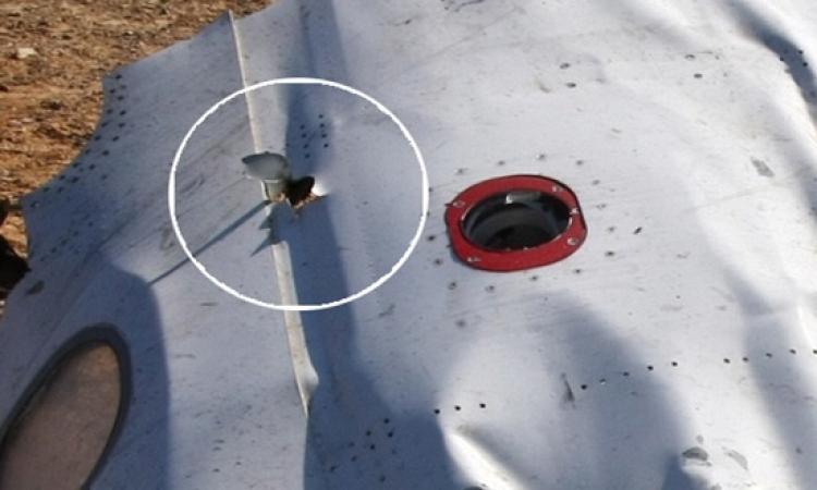 بالصور .. الديلى ميل تثبت تفجير الطائرة الروسية بقنبلة