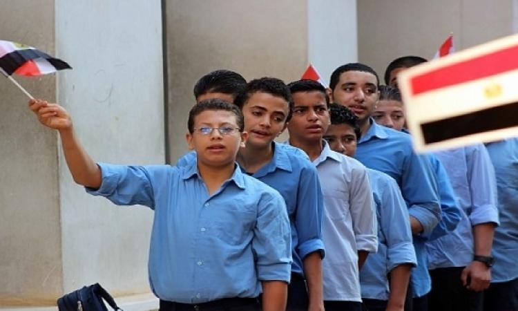 مجلس الوزراء : بدء الدراسة 24 سبتمبر المقبل ولا نيه للتأجيل