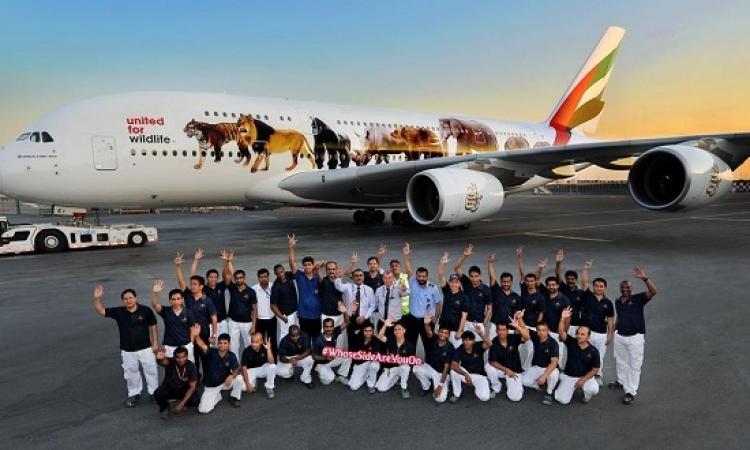 بالصور .. طيران الإمارات يشارك فى حماية الحياة البرية