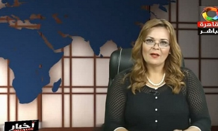 عزة الحناوى تعود لعملها بماسبيرو بعد انتهاء التحقيق