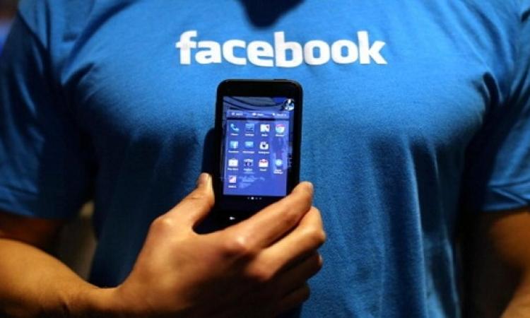 فيسبوك يلزم موظفيه باستعمال هواتف أندرويد