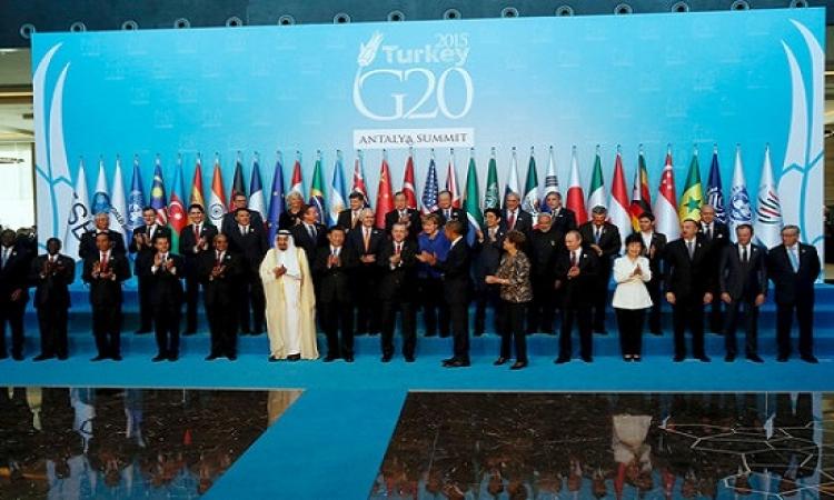 هجمات باريس تهيمن على محادثات قمة الـ 20 فى انطاليا