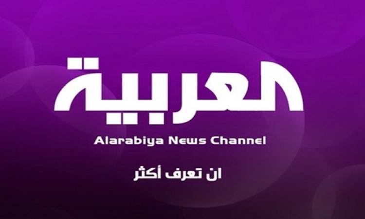 حكاية حسن تسبب أزمة عنيفة داخل قناة العربية