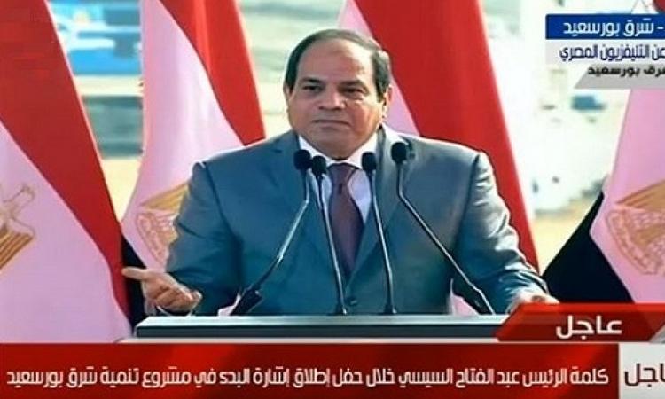 بالفيديو .. السيسى : اخترنا الطريق الصعب لتنمية محور قناة السويس