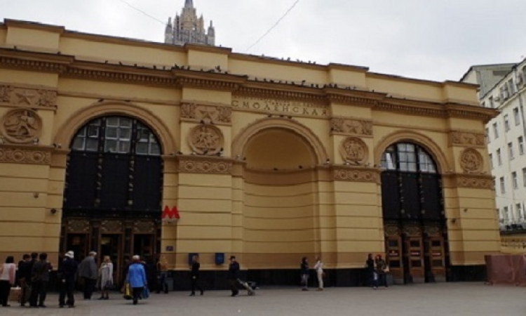 إغلاق محطة مترو في موسكو بعد بلاغ كاذب عن وجود قنبلة