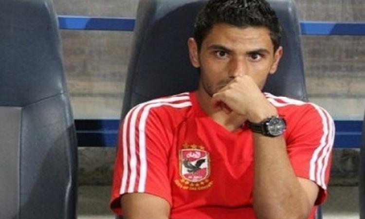 محمد رزق : أتمنى فوز الأهلى بكل البطولات