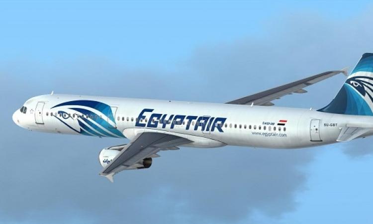 الغاء رحلة مصر للطيران لبلجيكا بعد انفجارات بروكسل