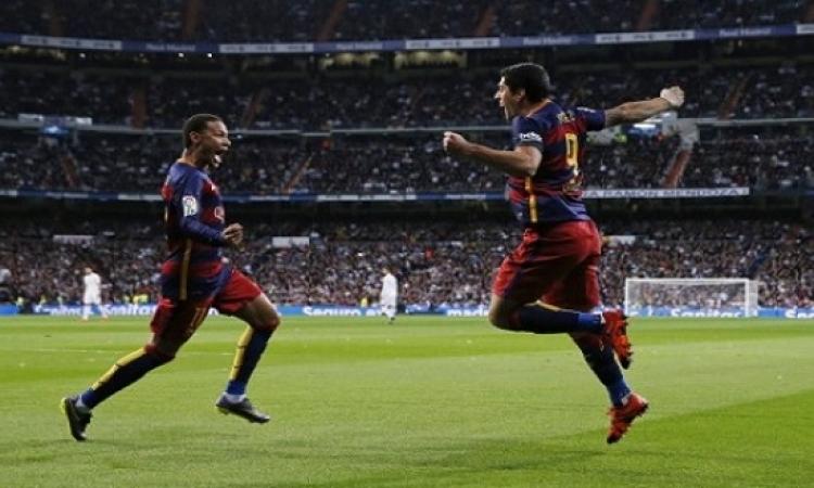 بالفيديو .. برشلونة يكتسح الريال برباعية على أرضه