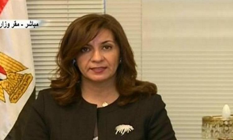 وزيرة الهجرة  : دمى فار لما شفت المصرى بيتدهس فى الكويت