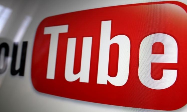 يوتيوب يطلق خدمة إعادة تشغيل مقاطع الفيديو بدون إنترنت في مصر