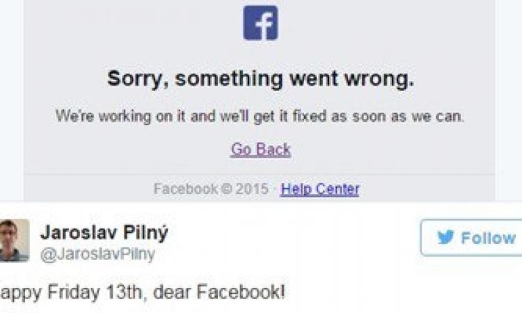 عطل مفاجئ فى فيس بوك يمنع المستخدمين بعدد من دول العالم من الدخول إليه