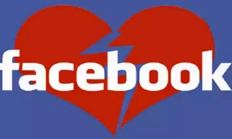 فيس بوك يضيف خاصية جديدة للحبيبين بعد الانفصال