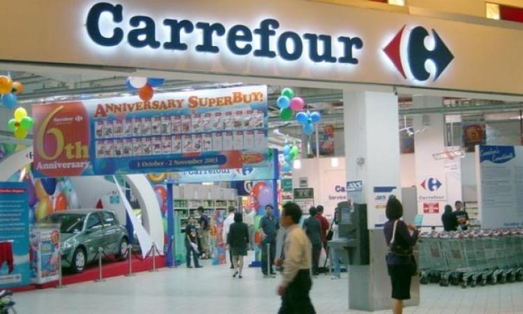 27 سلعة غذائية بتخفيض 40 % فى كارفور .. ملعوبة من وزارة التموين !!