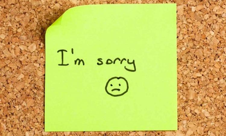 10 حالات لا تقل فيها آسف ابداً فى العمل !!