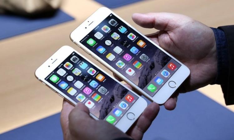 خاصية بالآى فون تتيح لرئيسك التحكم بشاشة هاتفك