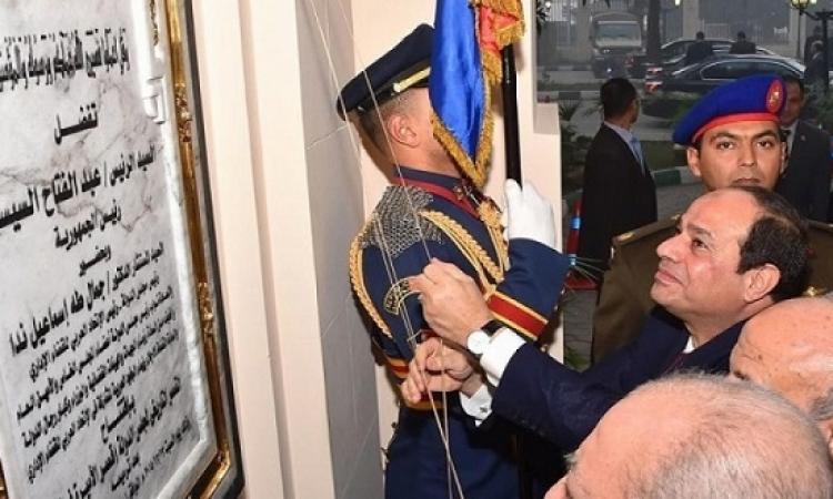 السيسى يفتتح المقر التاريخى لمجلس الدولة على ضفاف النيل