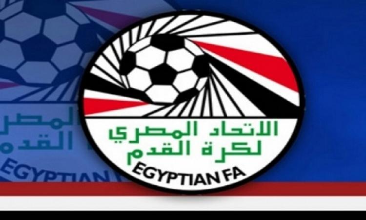 7 مباريات فى الدور التمهيدى الرابع لكأس مصر