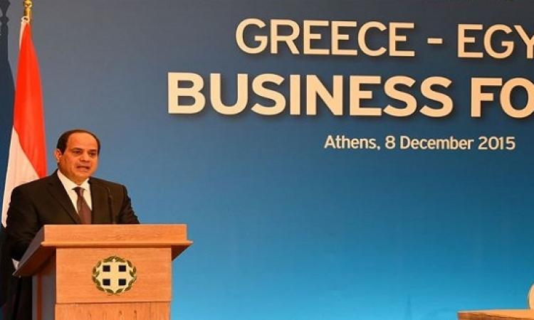 السيسى يختتم زيارته لليونان اليوم بلقاء رئيس البرلمان