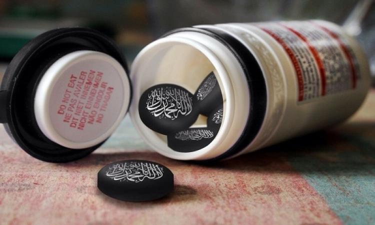 الكبتاجون .. منشط داعشى يجعل من أفراد التنظيم آلات قتل