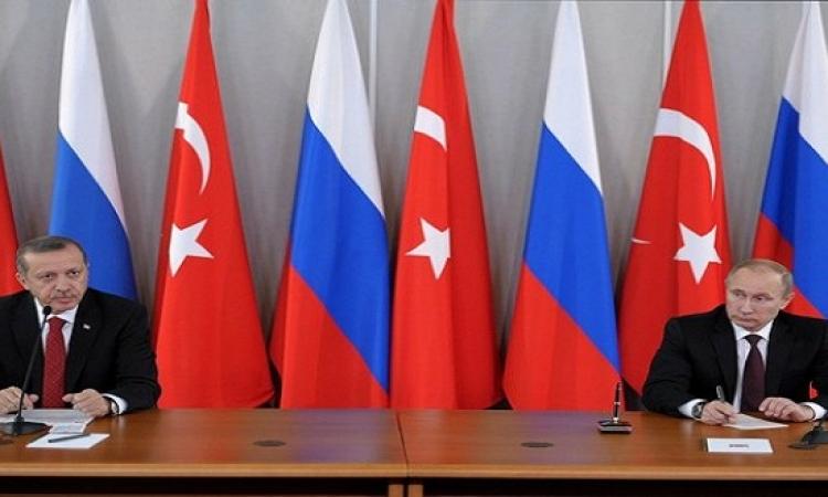 موسكو تلغى القمة الروسية التركية بسان بطرسبرج