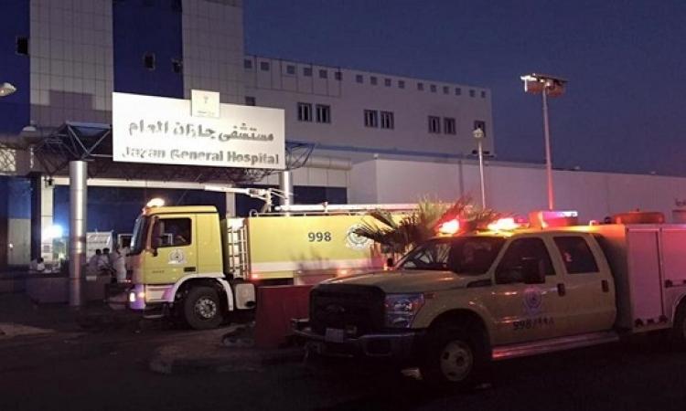 بالصور .. 31 قتيلاً وأكثر من 100 مصاب فى حريق مستشفى جازان بالسعودية
