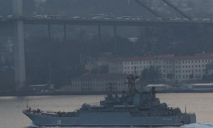 تركيا تتهم روسيا باستفزازها أثناء مرور سفينة حربية روسية عبر مضيق البوسفور